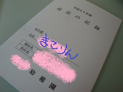 DSC028100001.jpg