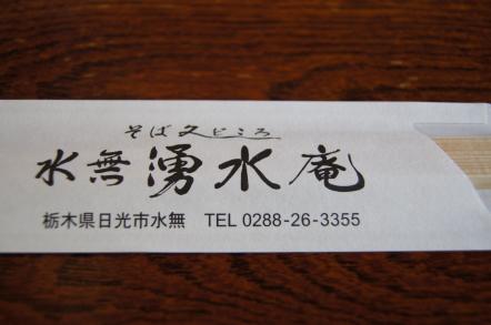 DSC051040001.jpg