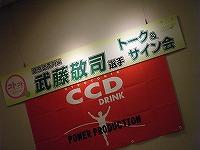DSCF1739.jpg