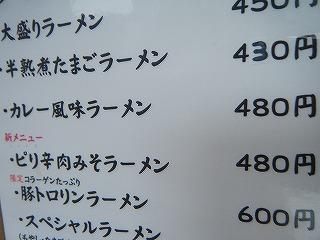 DSCF3008.jpg