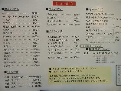 DSCF3017.jpg