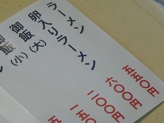 P1000097.jpg