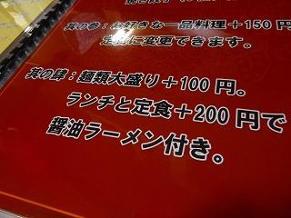 P1140143.jpg