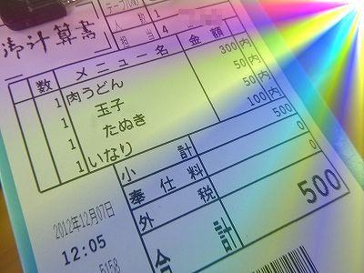 P1140319.jpg
