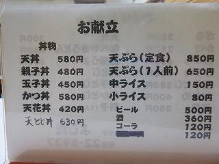 P1140458.jpg