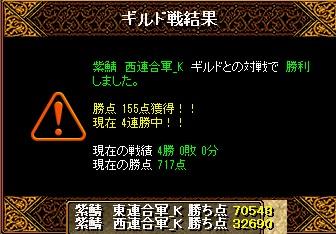 20141001東西戦4日目