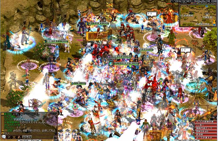 紫鯖合併イベント