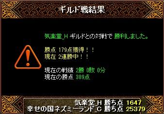 20141123気楽堂