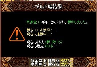 20141209気楽堂