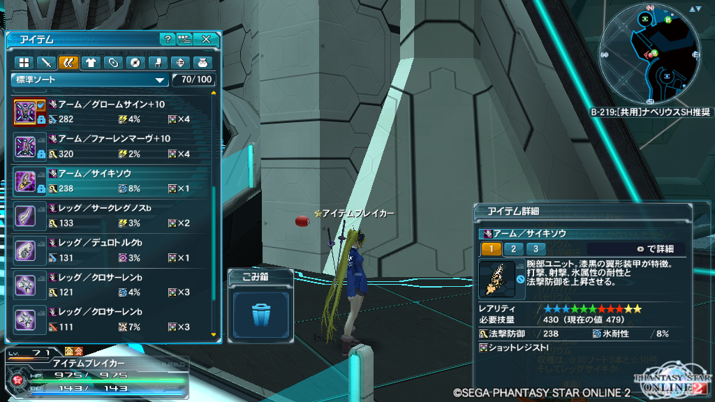 pso20141203_003122_022.png