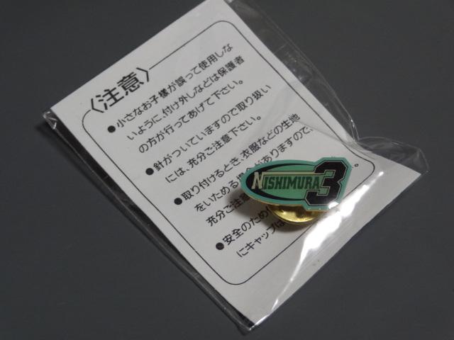 DSC01872.jpg