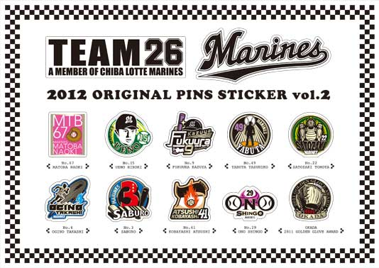 ph_point2012_sticker02.jpg