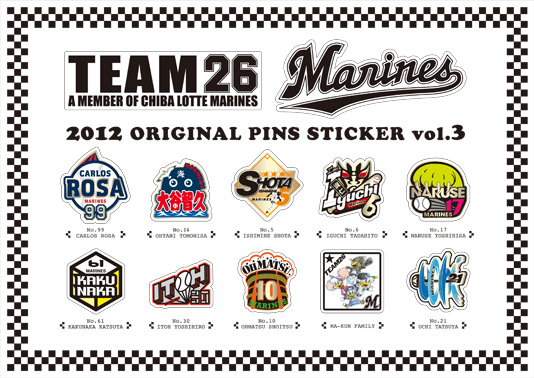 ph_point2012_sticker03.jpg
