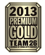 ph_premiun-gold_01.jpg