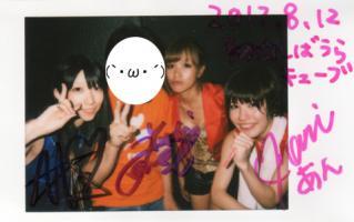 snap843.jpg