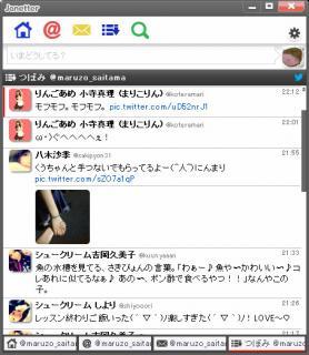 snap864.jpg