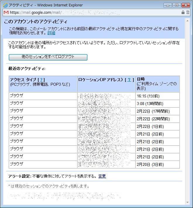 gmail02.jpg