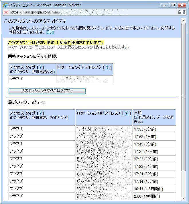 gmail03.jpg