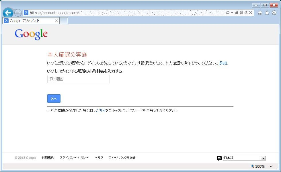 gmail04.jpg