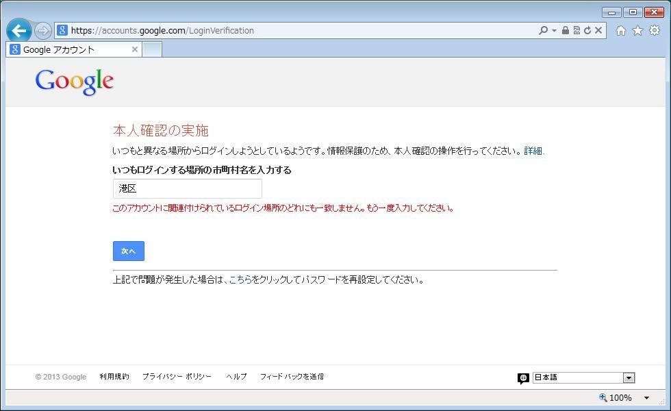 gmail05.jpg