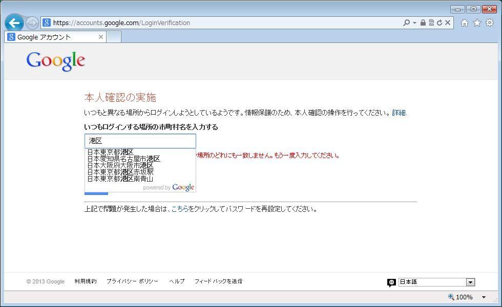 gmail06.jpg