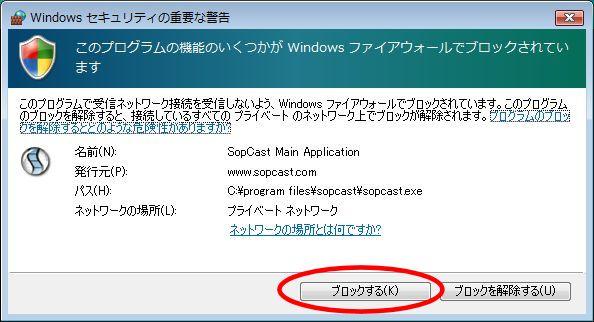 sop_2.jpg