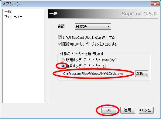 sop_4.jpg