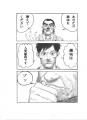 人観15!!!!!