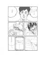 人観14(15)ファイナル
