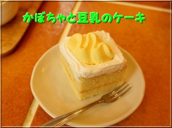 015_20121001174116.jpg
