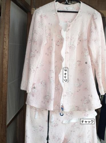 介護写真⑤パジャマ