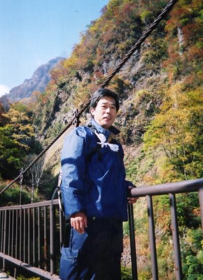 妙高検証一郎吊橋