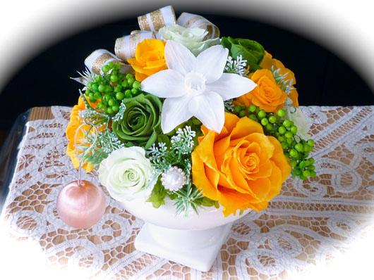 オレンジ緑花瓶