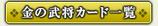 スクリーンショット 2012-06-13 9.34.11