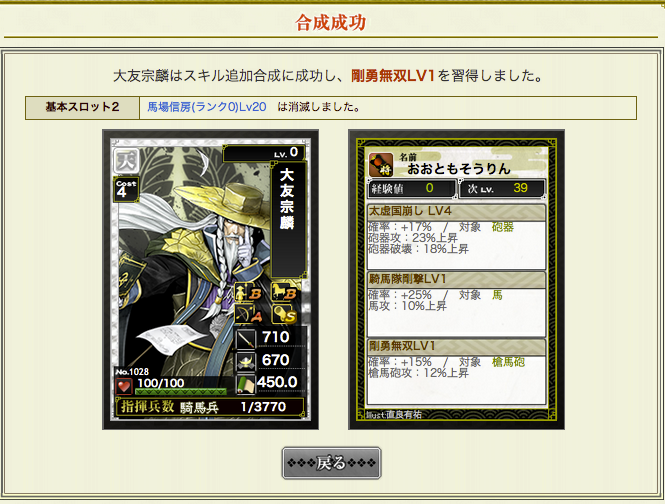 スクリーンショット 2012-06-14 9.45.09