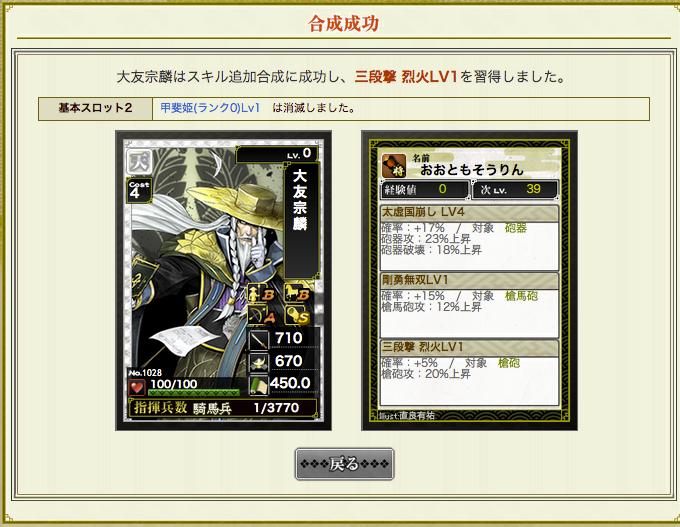 スクリーンショット 2012-06-14 9.53.17