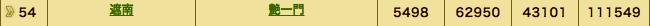 スクリーンショット 2012-06-18 8.54.37