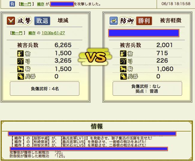 スクリーンショット 2012-06-19 11.56.30