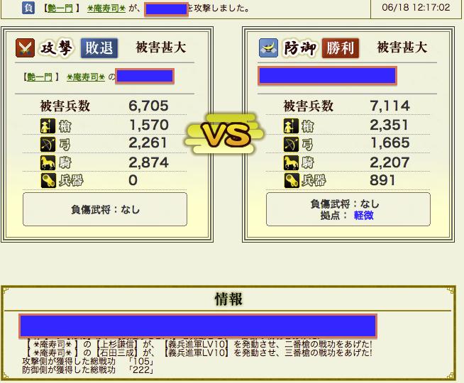 スクリーンショット 2012-06-19 16.52.55