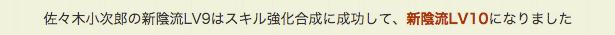 スクリーンショット 2012-06-27 9.32.13