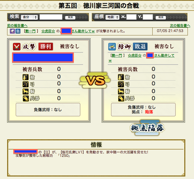 20120707161846061.png