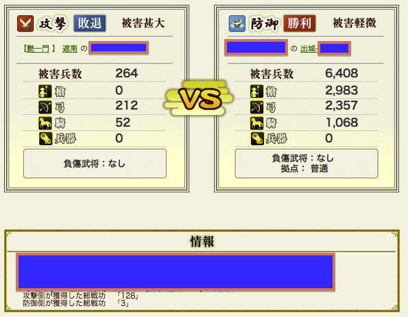 20120714203322f51.png