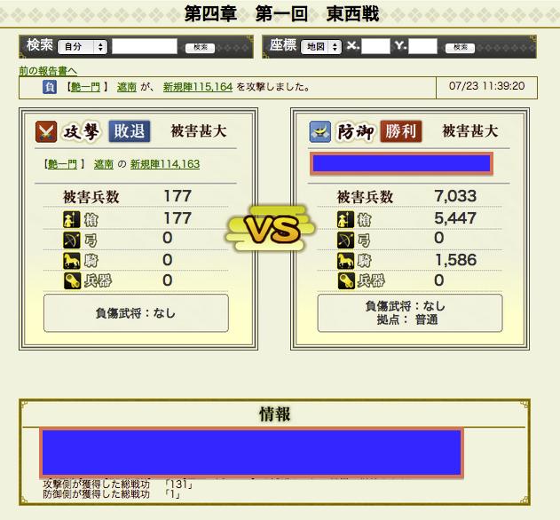 スクリーンショット 2012-07-23 11.42.04