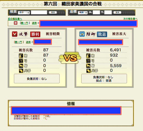 201208091038422b7.png