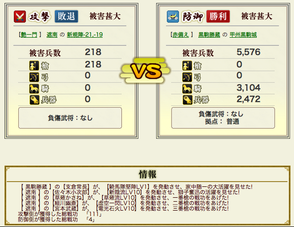201208150004068ad.png