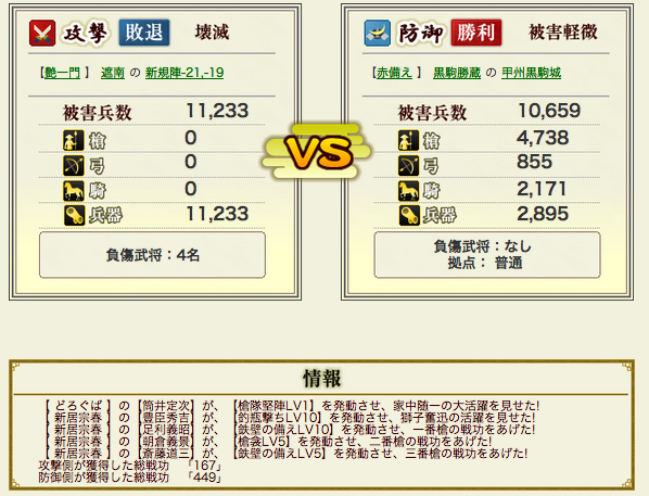 20120815001537754.png