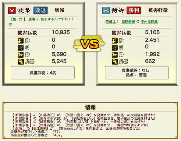 20120815001817656.png