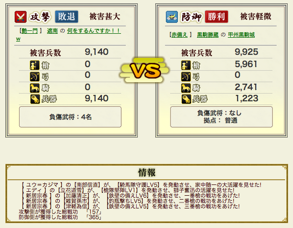 201208150018437c8.png