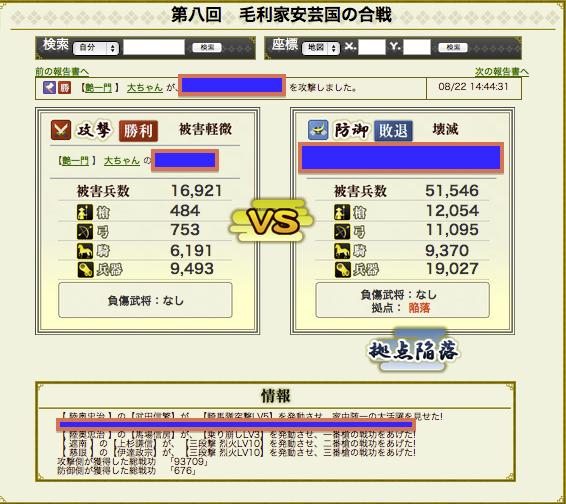 スクリーンショット 2012-08-24 10.38.24