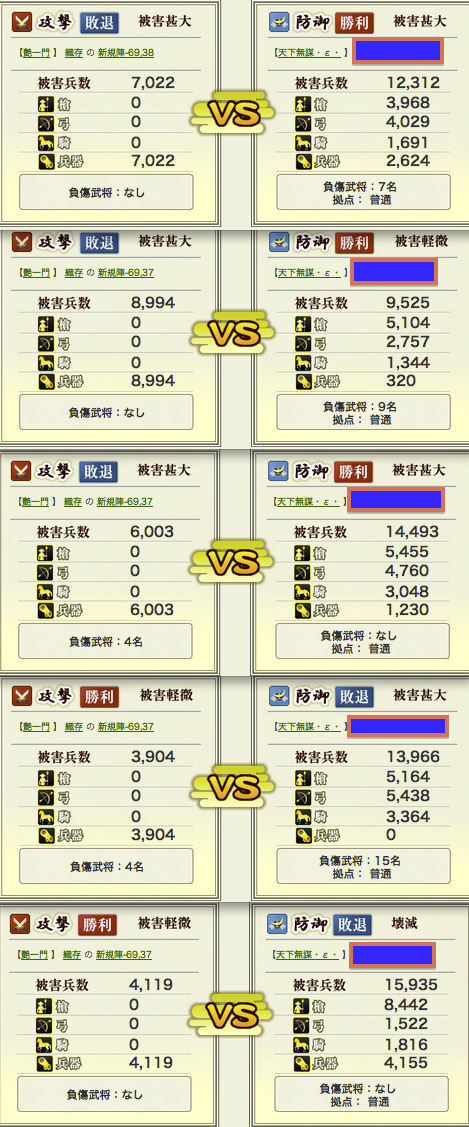 20120824121113063.png